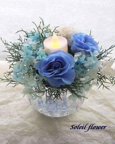 プリザーブドフラワー青いバラのキャンドルアレンジ